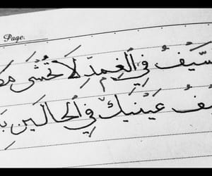 arabic font, كلمات, and ﻋﺮﺑﻲ image