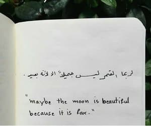 beautiful, far, and maybe image