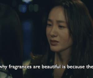 drama, reason, and fragrance image