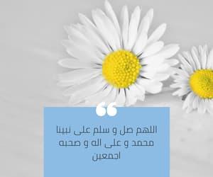 islam, islamic, and اسﻻم image