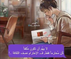 arabic, محادثات, and كلمات image