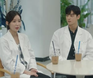 881 images about My ID is Gangnam Beauty on We Heart It | See more