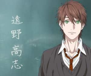 bl, Boys Love, and anime boy image
