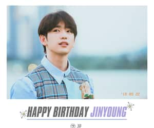 jinyoung, got7, and happy day jinyoung image