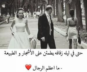 Image by Asma'a Asoom