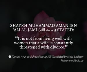 Iman, muslim couple, and sunnah image