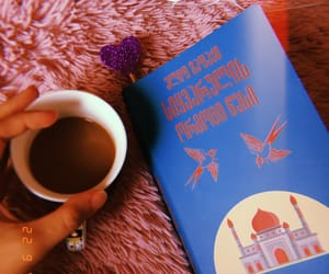 book, coffee, and elif shafak image