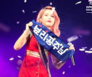 banner, moonsun, and mamamoo solar image