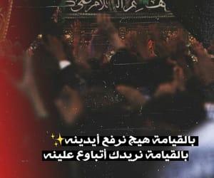 iraq, محرّم, and كربﻻء image