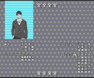 anime, yarichin bitch-bu, and tooru fujisaki image