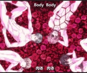 anime, Boys Love, and gif image
