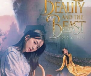 beauty and the beast, jisoo, and blink image