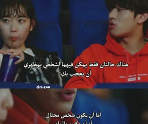 funny, kdramas, and مقتبسات image