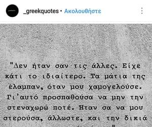 Image by Ελενη Κ.
