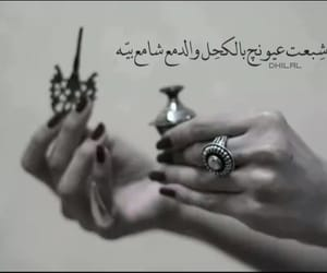 arabic, black, and ﺭﻣﺰﻳﺎﺕ image