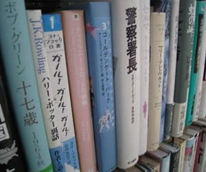 book, japan, and pastel image