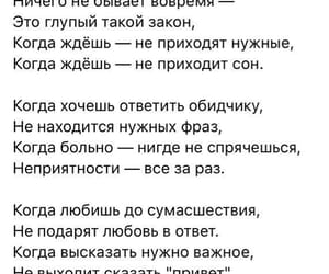 russian, русский, and счастье image