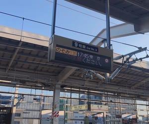 景色, 写真, and 日本 image