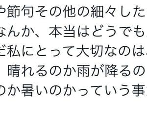 日本語, japanese, and 言葉 image