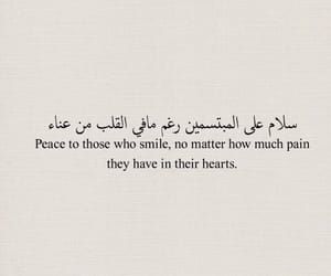 arabic, pain, and quotes image
