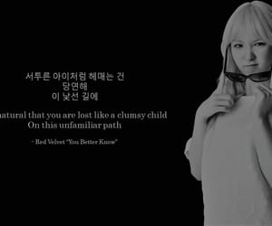 background, quotes, and kpop image