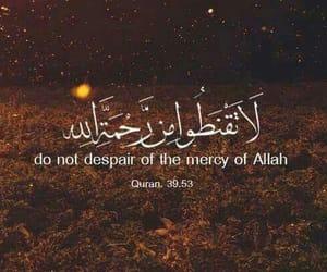 depression, islam, and quran quotes image
