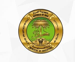 امتحانات, وزارة التربيه العراقيه, and طلاب image