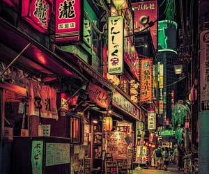 city, evening, and japan image