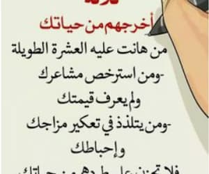 """Image by ~*** """"(أحـمــد )"""" ***~"""