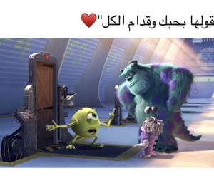 arab, arabic, and أُحِبُكْ image