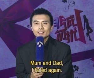 dad image