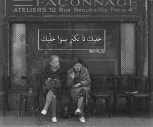 elders, arabic quotes, and حُبْ image