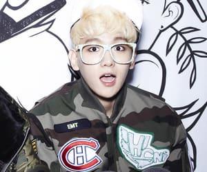 boy, korean, and lay image