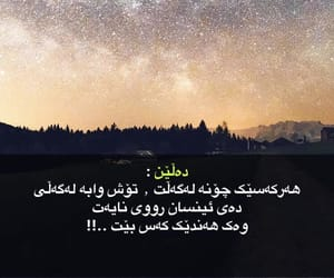 Image by ❥ JUST KURD