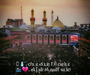 college, ابا الفضل, and طب image