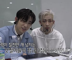 bambam, jinyoung, and got7 image