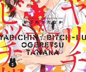 anime, kashima yuu, and yarichin bitch-bu image