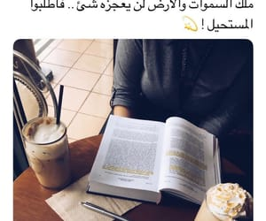 الله and تَفائَل image