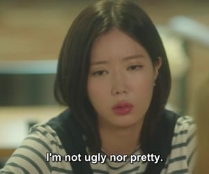 aesthetic, quotes, and my id is gangnam beauty image
