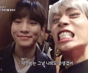 gif, jongkey, and k-pop image