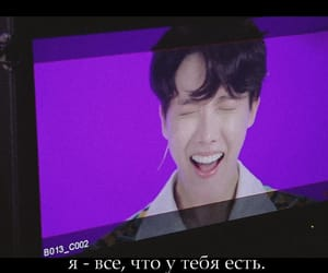 just dance, bts, and jhope image