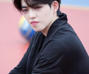 17, beauty, and seungcheol image