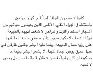 اقرأ and كُتُب image