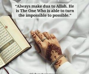 faith, islam, and religion image