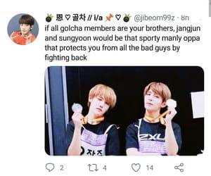 brother, Y, and jangjun image