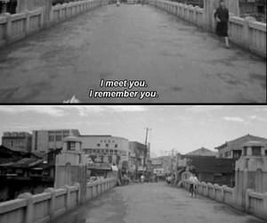 vintage and hiroshima mon amour image
