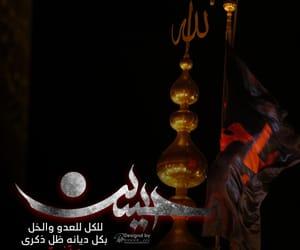 شيعه, محرّم, and ياحُسين image