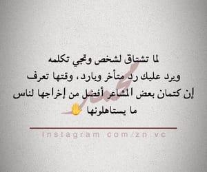Image by بنوتة كيوت