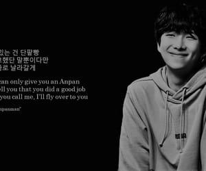 background, kpop, and Lyrics image