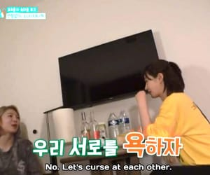friendship, kpop, and yuri image